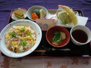 Keirounohi_2